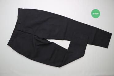 Женская одежда - Украина: Жіночі класичні штани Cos    Довжина: 101 см Довжина кроку: 72 см Напі