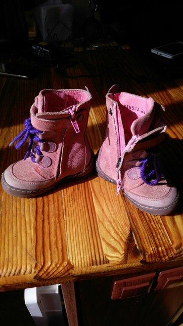 ортопедические Деми ботиночки на девочку годик-полтора. в отличном сос в Лебединовка