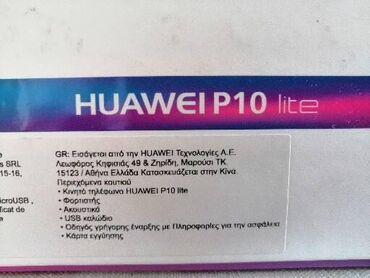 Mobilni telefoni | Valjevo: Prodajem telefon Huawei P10 lite,kupljen u Telenoru,garancija je