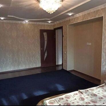 Продается квартира: Хрущевка, Моссовет, 2 комнаты, 45 кв. м