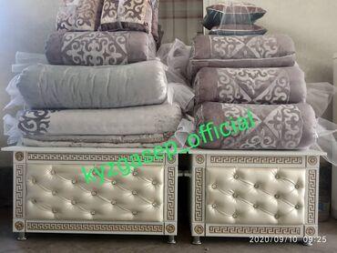 Текстиль - Кыргызстан: Готовим приданое (вотсап)