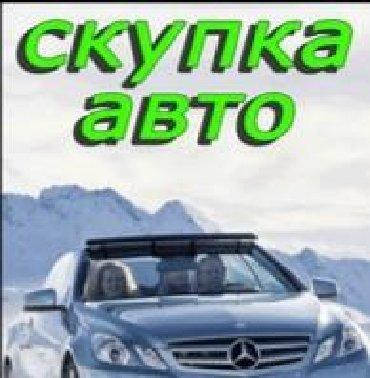 Mercedes-Benz 300 | 0 км