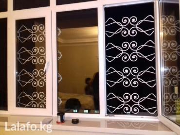 Декоративные решетки на пластиковые в Бишкек