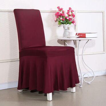 Шьём чехлы на стулья, шторы.постельное белье а также реставрация всех