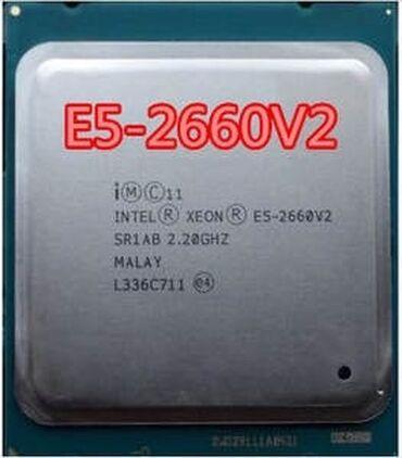 компьютеры за 5000 в Кыргызстан: Intel Xeon e5 2660v2   Процессор новый не серверный!!!  Xeon e5 2660v2