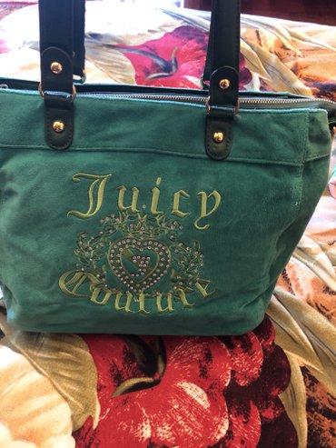 Τσαντα - Ελλαδα: Τσαντα juicy couture με παρα πολλες θηκες και καθρεφτακι μεσα! ειναι