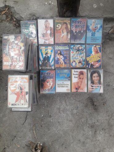 Продам касеты Хиты 80 90 е