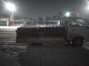 Шифер бу - Кыргызстан: Продаю бу шифер 8и6 волновый цена и доставка договорная