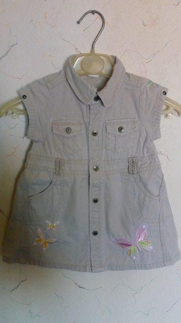Dečija odeća i obuća | Kraljevo: Haljinica nova pamucna za devojcice vel. 74