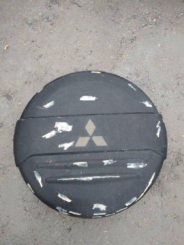 Продаю на митсубиси крышку на запаску в Бишкек