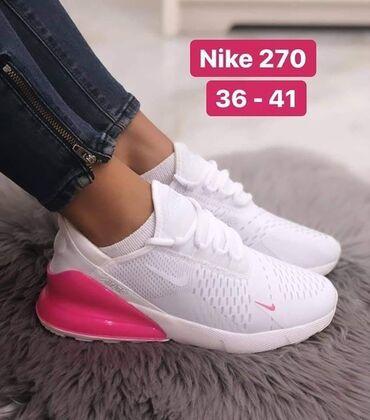 Cnampion-patike - Srbija: Nike patike