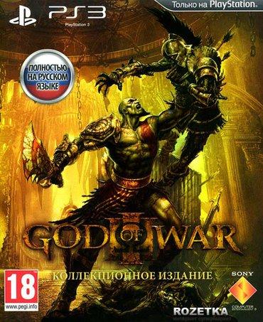 Bakı şəhərində God of war 3 spesial edition для ps3