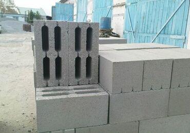 Работа - Таджикистан: Пескоблок тизгенге адам керек билген. Подсобник бар