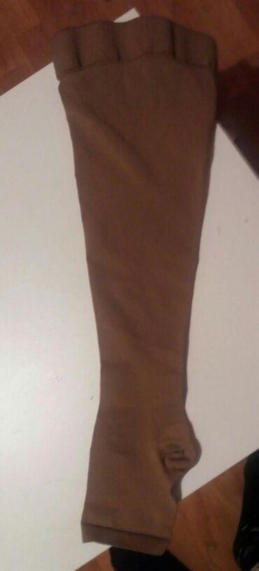 | Senta: Kompresivne carapeKompresivne carape za jednu nogu, braon