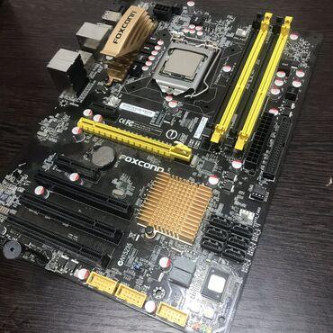 Матплата сокет 1156Faxconn P55A + процессор i3 530Перестал работать