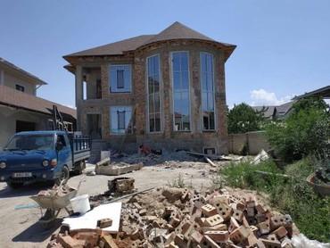 Пластиковые окна в БишкекеКомпания Айтер предлагает немецкие