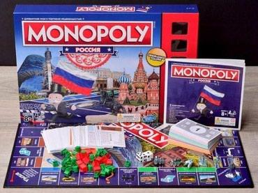 monopoly - Azərbaycan: Monopoliya - Россия. Qalib olmaq üçün: Mülk alın! Oyunun sonunda, bu