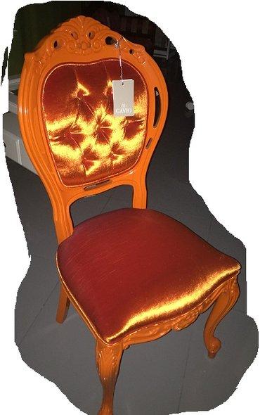 Супер пупер стул от итальянского производителя (бренд). в Бишкек