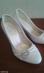 Туфли размер 35-36. Обувала 1 раз, Состояние отличное. в Бишкек