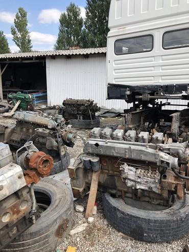 Ремонт Хово, двигатели, запчасти, коробки, кузова, кабины, мосты!