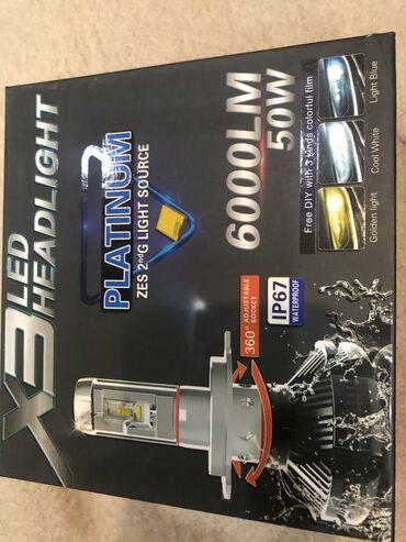 Продаю светодиодные led лампочки  цоколь:h4 (ближний дальний) употребл