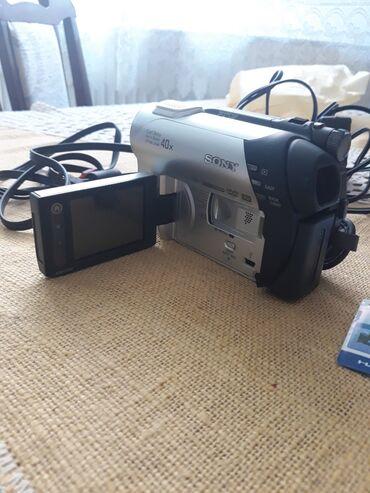 Foto i videokameri | Srbija: Sony digitalna kamera sa cd-om