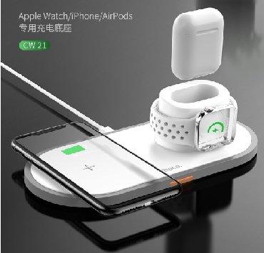 apple watch 3 в Кыргызстан: Беспроводное зарядное устройство3в1 Hoco AC000107 Беспроводное