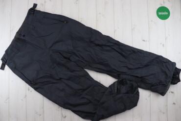 Чоловічі гірськолижні водонепроникні штани Omni-Tech Columbia, p. M