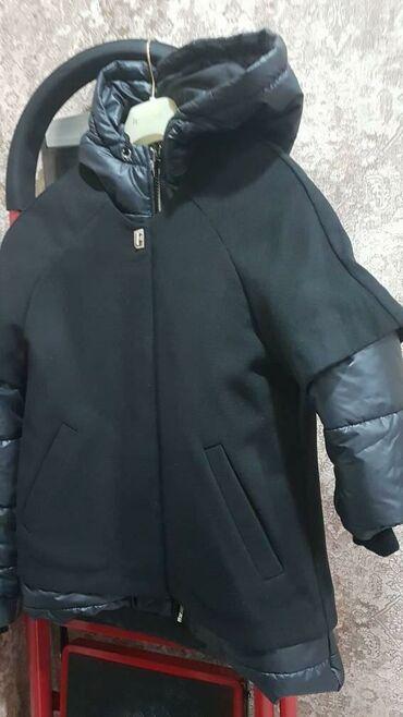 Куртки турция !!!