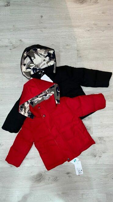 Двухсторонние пуховые курточки. Размер: красный 90(~2 годика), черный