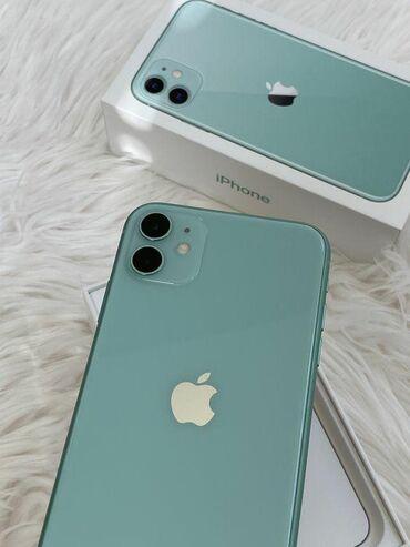 Купить смартфон iPhone 11 (64 Гб) всего за 6 105 в месяц!⠀Техническая