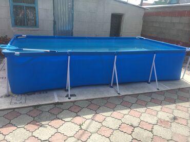 сетка для ванны в Кыргызстан: Продаю бассеин пользовались всеголишь месяц,продаю в связи с