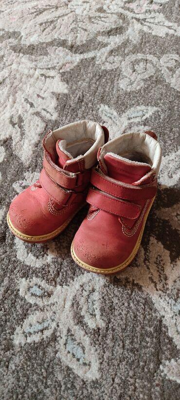 ортопедические ботинки для детей в Кыргызстан: Кожаные ботинки 20 размера. Идеально для первых шагов, ортопедические