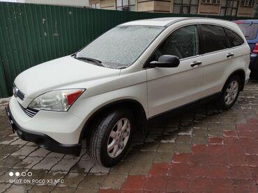 chesnok v bolshom kolichestve в Кыргызстан: Honda CR-V 2.4 л. 2009 | 167000 км