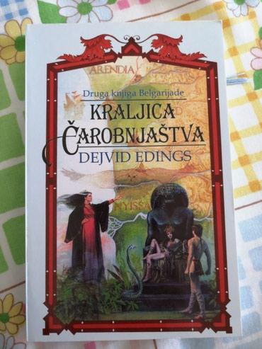 Kraljica čarobnjaštva- 2.knjiga, Dejvid Edings, 311 str. - Obrenovac