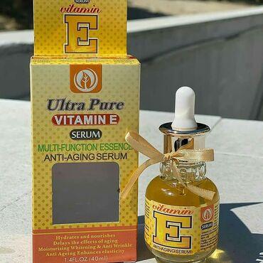 - Azərbaycan: Антивозрастную сыворотку для лица бренда Wokali Ultra Pure Vitamin E