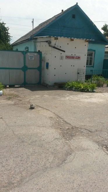 Продам Дом 111111 кв. м, 4 комнаты