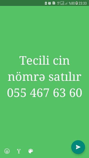Elektronika Siyəzənda: Bakcell Cin nomre satilir 055 467 63 60 ve elave bawqa cin nomrede