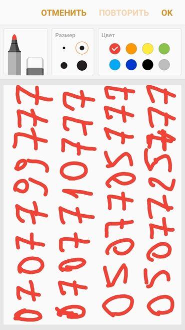 Номера О! 0707799777, 0707710777, 0507705777, 0507725777, находятся в