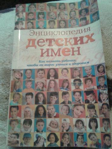 Энциклопедия. Токмак. в Токмак