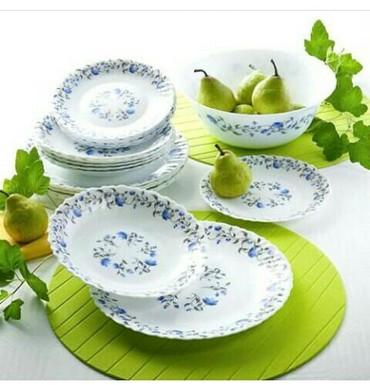 luminarc наборы посуды в Азербайджан: Serviz Fransa, nabor, 19 predmet, tezedir
