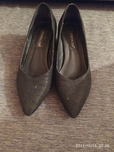 Продаю туфли, в хорошем состоянии, одевала несколько раз, размер 40