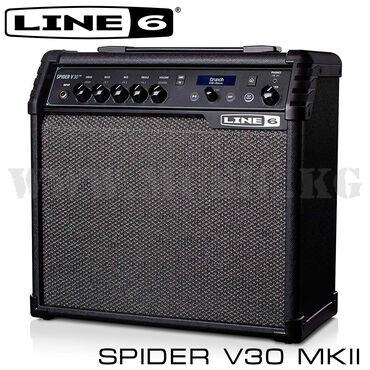 Комбоусилитель для электрогитары Line6 Spider V30 MKIISpider V 30 MkII