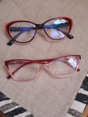 Nove dioptrijske naočare. Jedne su sa dioptrijom +1, druge su bez - Nis