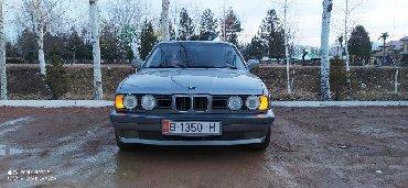 стекло зеркала в Кыргызстан: BMW 525 1992