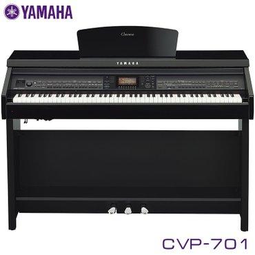 Фортепиано цифровое-синтезатор Yamaha cvp-701.Технология