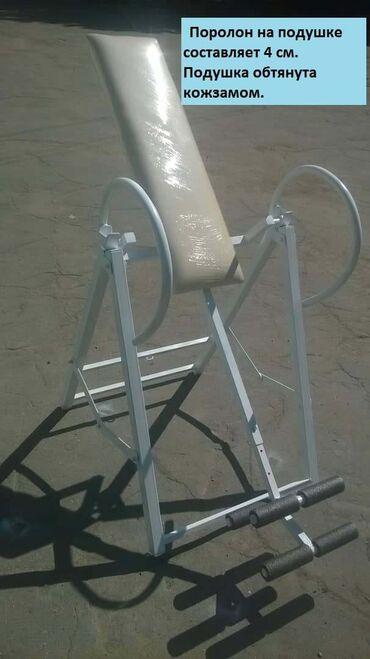 Инверсионный стол - средство №1 от межпозвоночной грыжи, от болей в сп