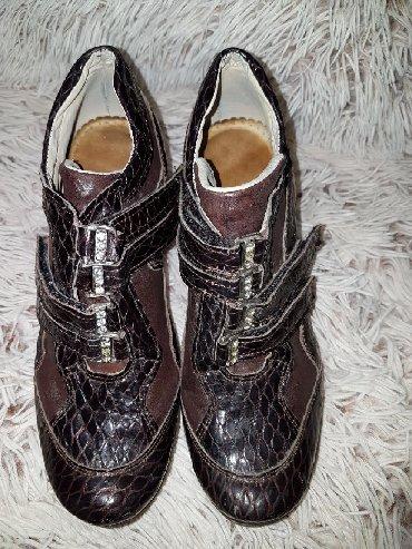 Platforma cipele broj - Srbija: Zenske cipele na platformu, bez ostecenja. Broj 36