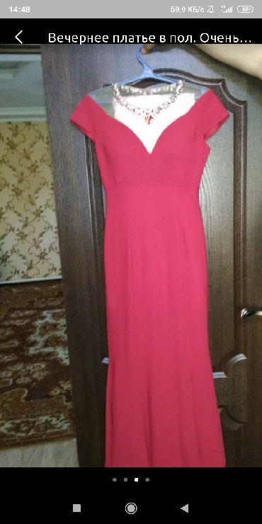 вечернее платья в пол в Кыргызстан: Вечернее платье в пол. 42 размер. Цена 1000