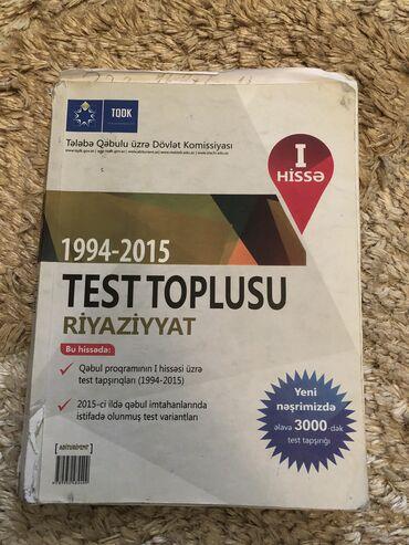 1994 2015 Ingilis Dili Test Toplusu Cavablari Youtube
